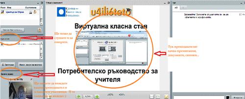 Милениум - ДЗИ онлайн